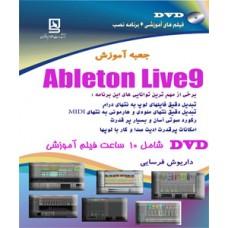 جعبه آموزش - ABLETON LIVE 9