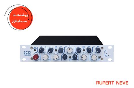 RUPERT-NEVE/PORTICO-5033