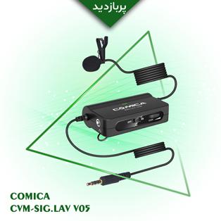 CVM-SIG-LAV-V05